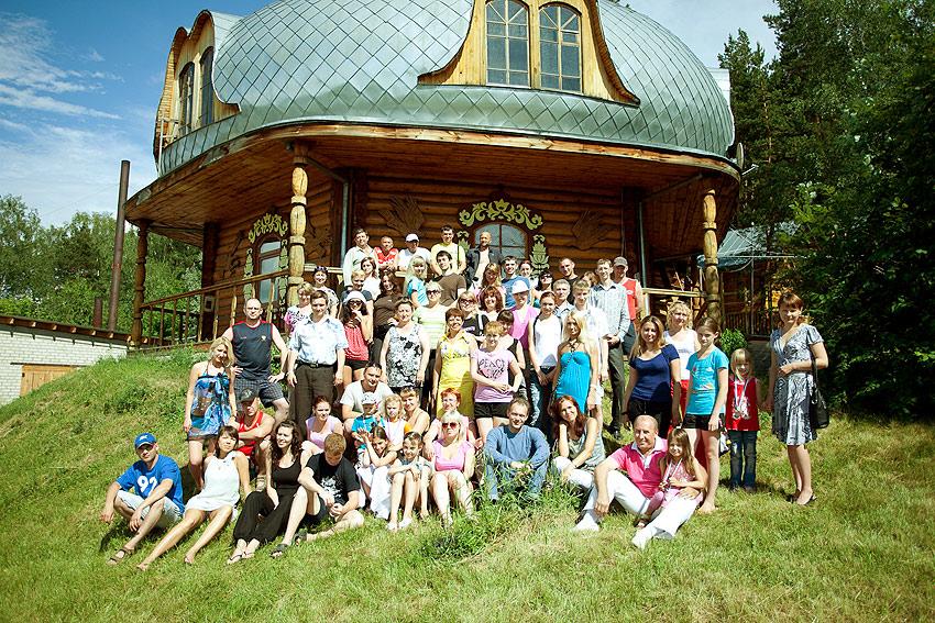 Корпоративный отдых в Русском Доме