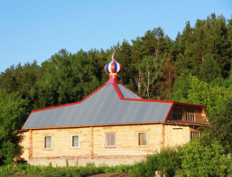 Дом под куполом
