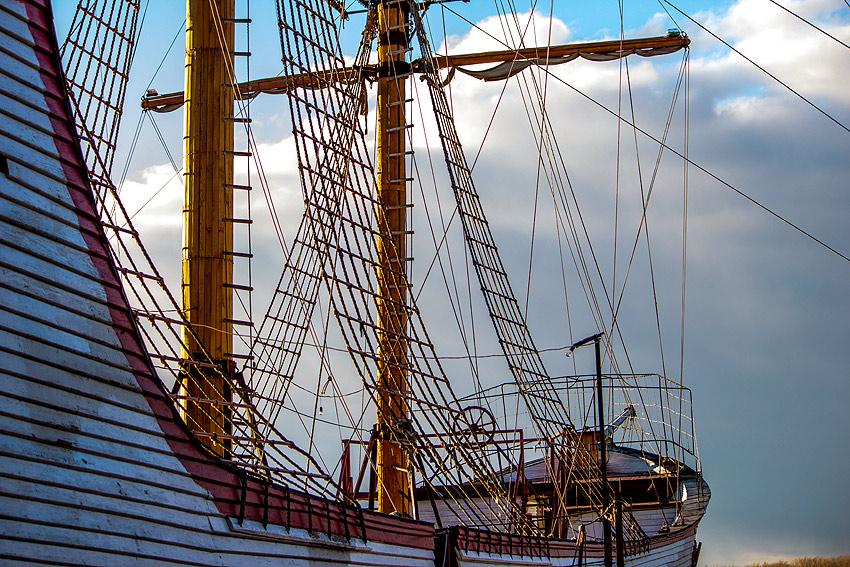Корабль-гостиница ЛЮБОВЬ