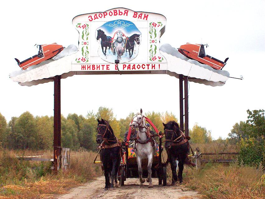 Катание на русских тройках в Русском Доме