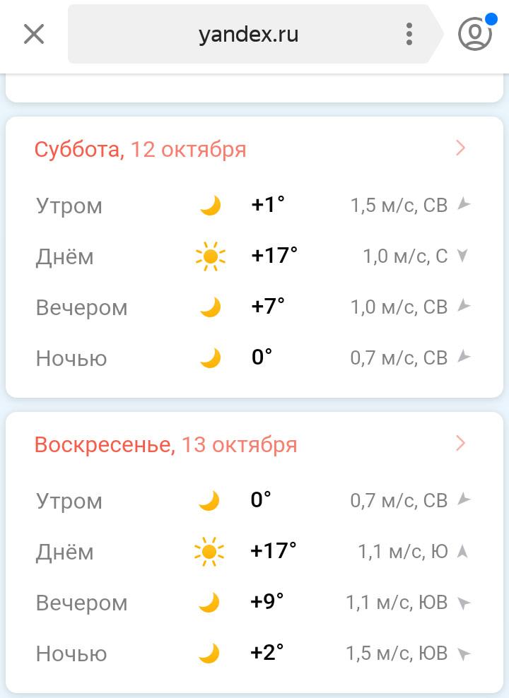 Выходные осенью отдых на Алтае