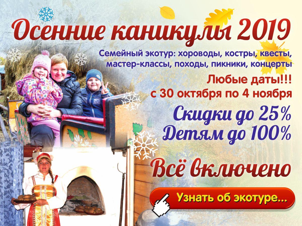 Осенний отдых на Алтае осенью 2019 все включено Алтай