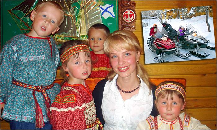 Детский отдых в Русском Доме!