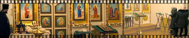 Освящение нашего Храма в с. Язово
